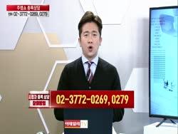 주식 챔피언 쇼 (02/25)
