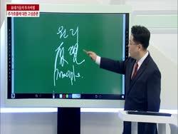 황철중 주가흐름에 대한 고성준론 (04/03)